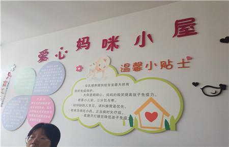 槐泗镇聚福社区参加妇女儿童之家活动